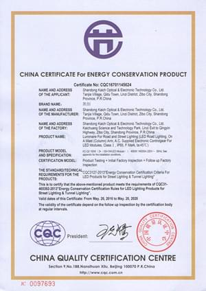 CQC Energy Conservation Product Certificate