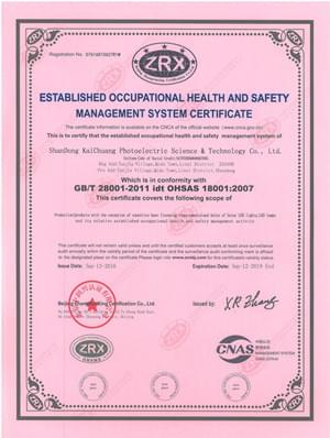 Safety Management System Certification
