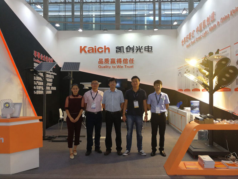 Kaich Will Attend 2017 LED EXPO PERU