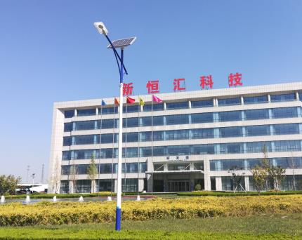 Kaichuang Solar LED Street Lights Helps Xinhenghui Electronics to Set Off Again and Create a Model of Road Lighting in the Factory