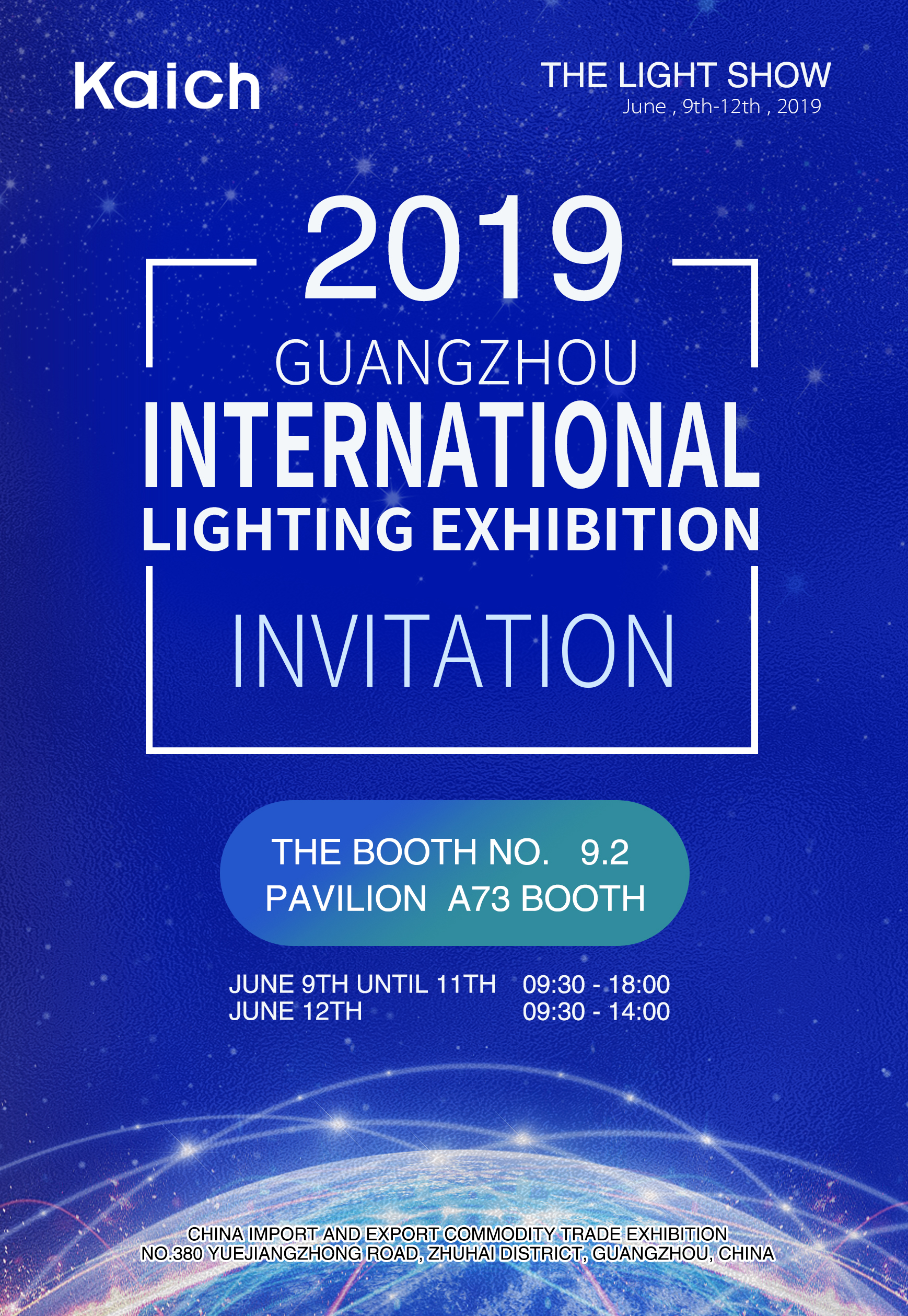 2019 9.2-A73 Guangzhou International Lighting Exhibition